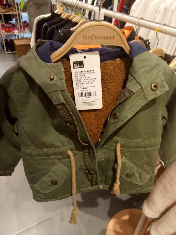【嗨森】这件全棉厚外套只要39!内衬下了还能当春装!太划算了!