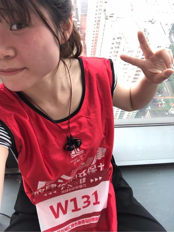 【有趣】520最好的礼物是5.19去参加了长城汇的垂直马拉松比赛!