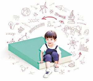 【紧张】宝宝幼升小对口育才一小,学校说要家访核实信息,他们会提前打电话吗?