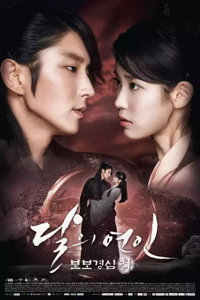 【厉害】《太子妃升职记》要被翻拍成韩剧了!其实韩国也翻拍了不少国产剧嘛!