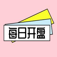 【每日开盘】绿城桃李春风、雅居乐花园和揽胜公园今日开盘!价格公布!