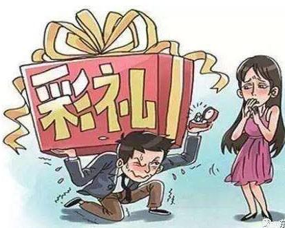 【难题】表哥的女朋友说好收20万彩礼订婚后全退,结果现在不退了怎么办?