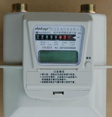 【求助】天然气表的数字到底准不准?打电话问客服,他说显示屏的数字只是参考!