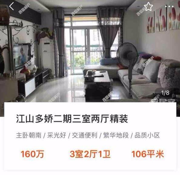 【疯狂】宜昌房价涨太快,一年时间就从6千飙到1万5!