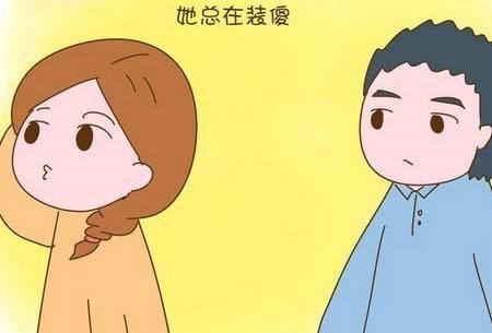 【吐槽】我嫌老婆懒,是我要求太高吗?我可没在家当大爷!