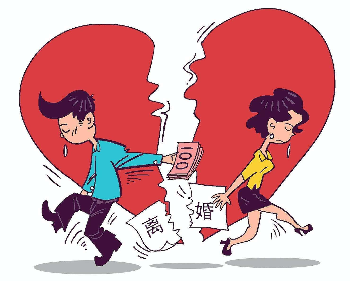 【求助】男方平时不管家、不出钱,离婚张口要50万,这个婚怎么离女方的损失才能最小?