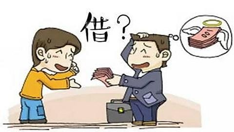 【炸裂】客户换着法子跟我借钱,还个钱还要我追着要!真是心累!