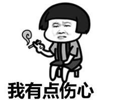 【郁闷】老公非不信做活动会便宜,找熟人买完4天就降价5000元!难受死了!!