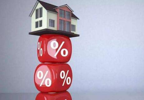 买完房后才发现贷款利率上浮35%,付款签字后懵逼鸟!