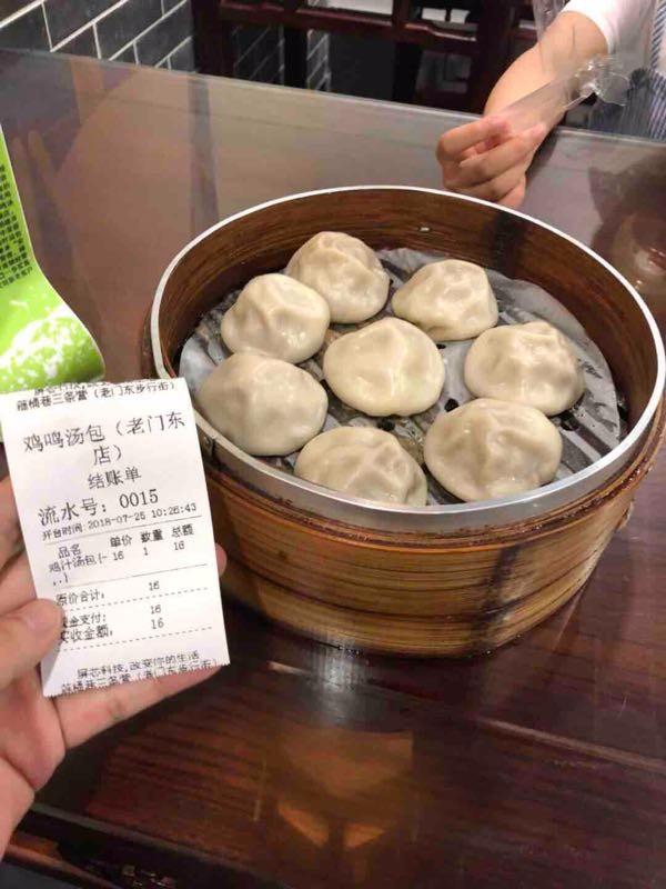 南京芜湖方特3日游,吃喝玩乐行程住宿攻略分享!