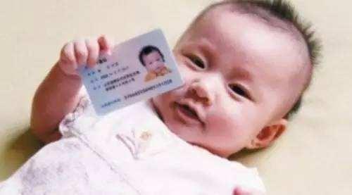 想给宝宝办个身份证,具体需要哪些材料呢?办过的亲们指点下哦!