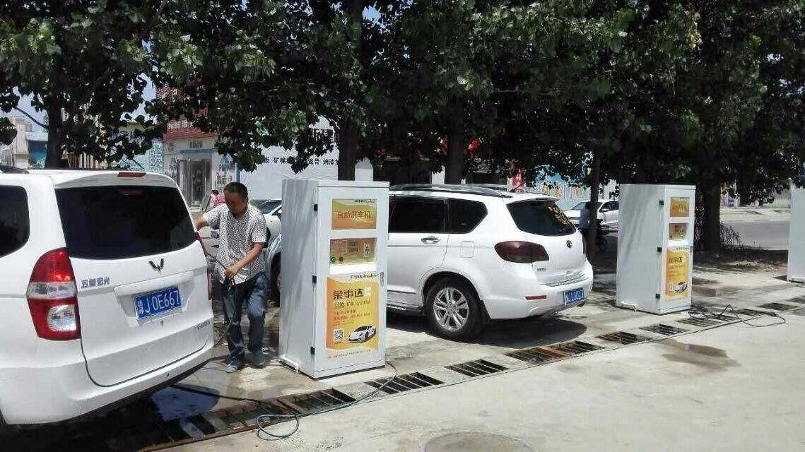 自助洗车有点坑!共享资源不仅贵而且不够方便!