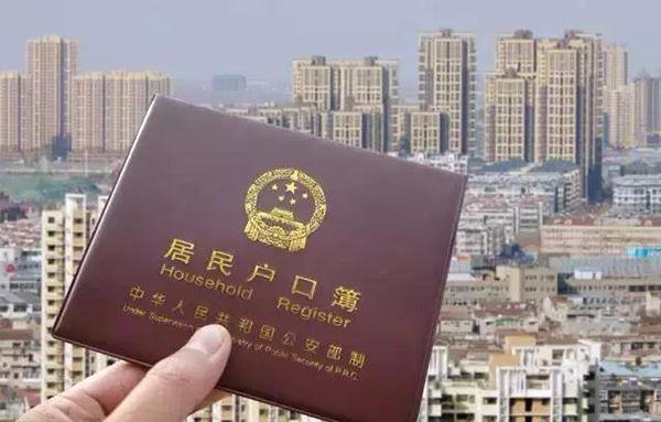 外地公司,在武汉上班,可以办理大学生落户吗?