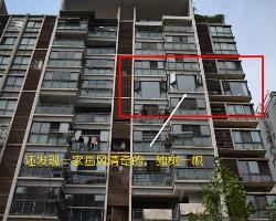 """不是所有的门窗都能被""""山竹""""吹飞滴,看看这家就晓得了,旧房改造也不要省那点钱!"""