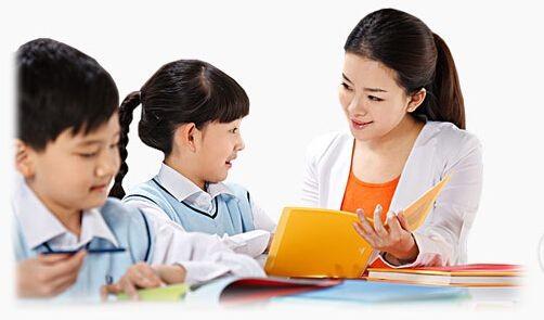 辞职了教师行业,想开办一家辅导班托管班,现在市场情况好吗?