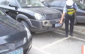 求助各位老司机:车被套牌,套牌车又违停,怎么办?