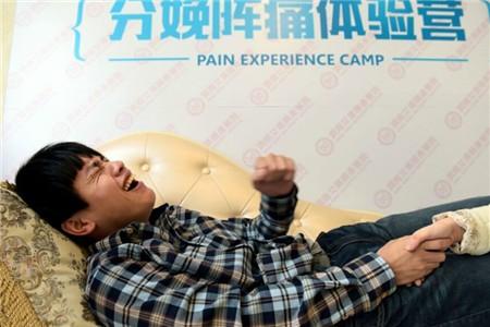 准爸爸体验分娩阵痛,隔着屏幕都能感受到痛!