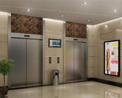 自家小区坐电梯还要收费,这个物业咋不上天呢?