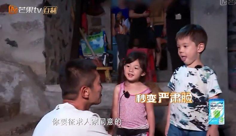 小男孩在幼儿园亲了小女孩一下,双方妈妈吵了起来!你站哪一方?