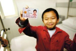 儿童医保卡怎么用啊?从孩子出生交到快6岁一直没用过,求详细解答!