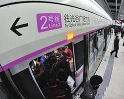 站在纯出行方便的角度,武汉未来两三年能开的地铁有哪些?