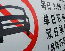 路遇交通管制被告知可走江汉桥,却莫名收到两条违章短信,这种处罚能复议吗?