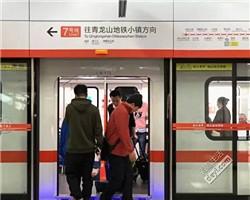 武汉伢必看!光谷将告别拥挤,2号线7号线又有新变化!