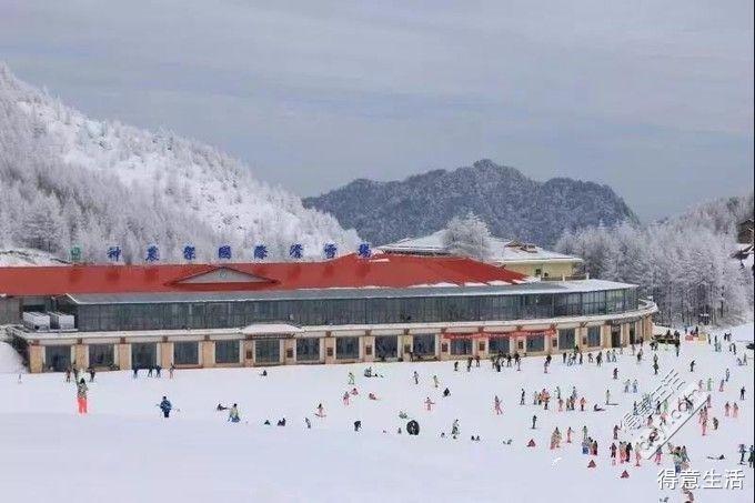 官宣:2018年12月8日,神农架国际滑雪场,正式开启今冬滑雪季!