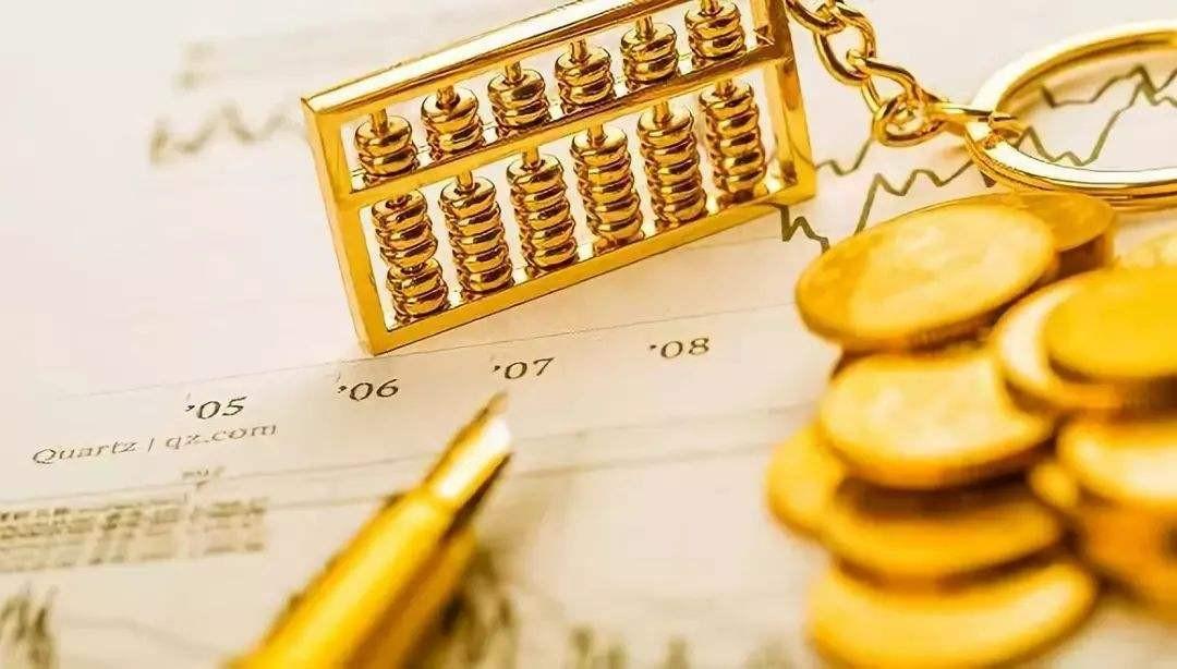 2018银行定期存款利率是多少?小编整理看看武汉今日哪家利率最高?
