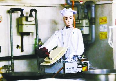 炒菜机器人惊现武汉,味道竟然比我妈炒的好吃?!