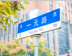 汉口这条百年老街,不到800米,穿越感十足,别具风情!