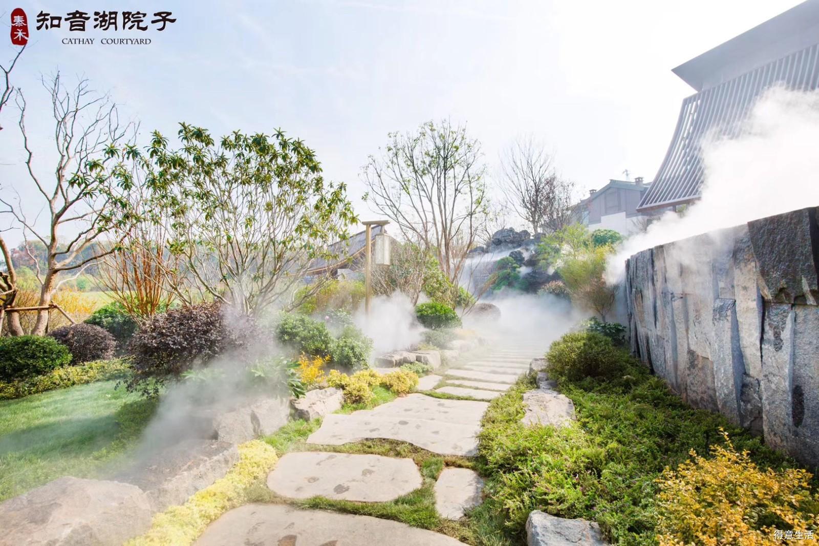 【得意新盘播报】中法生态城泰禾·知音湖院子,容积率仅0.91!