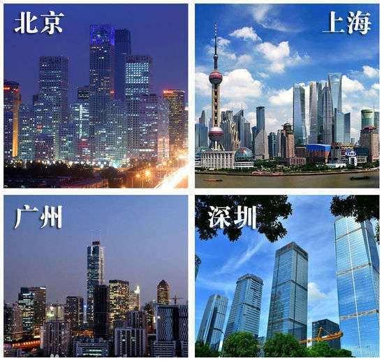 11月70大中城市房价出炉:北京上海上涨,深圳降了,猜猜武汉?