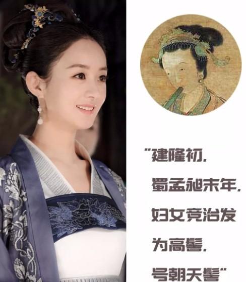 知否知否赵丽颖的刘海、Baby狗啃刘海、蔡依林眉上刘海,刘海本命年你怎么选?