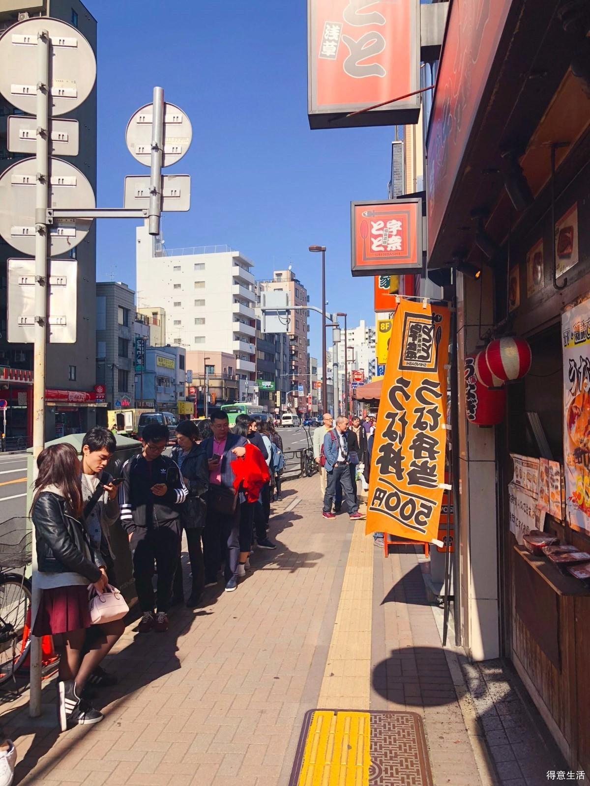 东京一日游,浅草寺、银座,逛最美的书店,蔦屋书店!