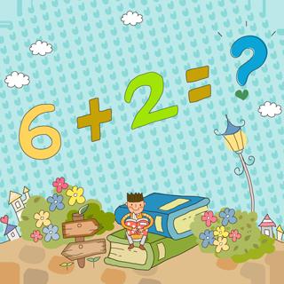 分享一个4-6岁子数学启蒙的好玩具,在家就能玩!