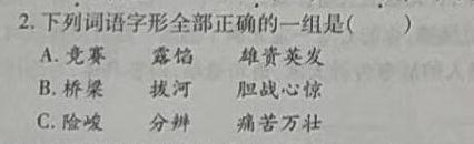 武汉小学生期末试卷曝光!家长们为这题目吵翻天!你会做几道?