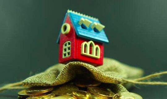 (2月14日更新)各银行首套及二套房贷款利率!供参考!