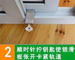 家里有小孩的,一个人住的,一定要注意安全啊!推荐几个卡窗神器可以救命的!