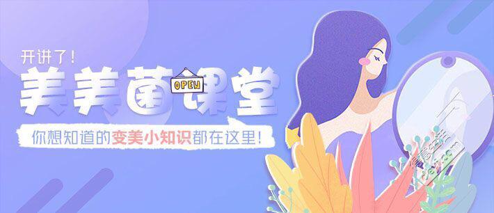 【美美菌课堂NO.56】隆鼻手术之玻尿酸隆鼻!高挺鼻梁有你好看!