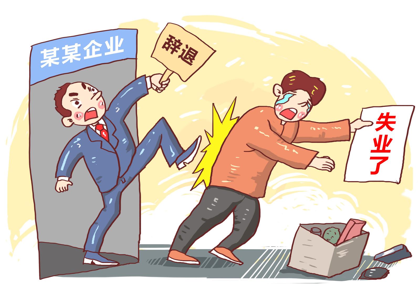 【每日一问】男子请婚假3天被公司辞退,是公司不近人情还是他不遵守规定?