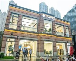 今天,全国首家华为授权体验店Plus汉街开业,武汉又成全国焦点!