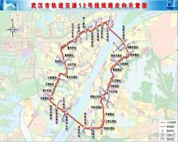 实锤!武汉地铁12号线开建时间定了!