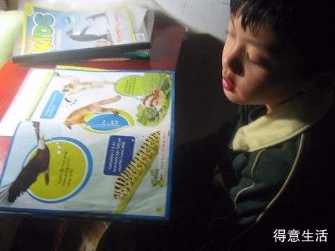 孩子放学回家辅导作业真的好头痛!有家长有同样情况的吗?