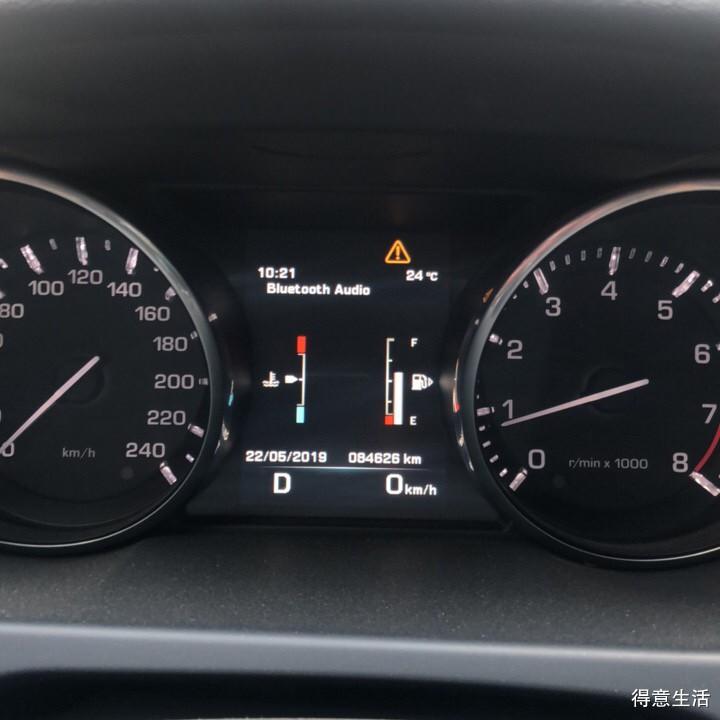 前几天经过南湖二加油站加油,跑了两天油下去三分一,油品太差了!