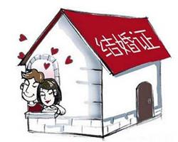 刚需结婚买房,工作是武汉的对角线!光谷或者地铁口有略新的楼盘推荐吗?
