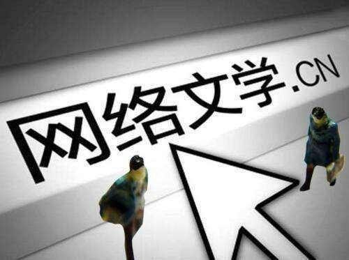 继起点被约谈后,晋江也被要求整改,网友呼吁网文分级! 网文平台要变天?