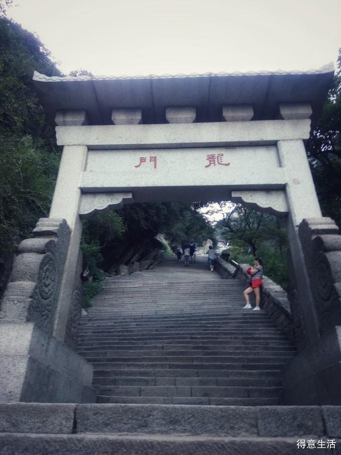 登泰山,看日出,也算实现夙愿之一的旅途,非常有成就感!