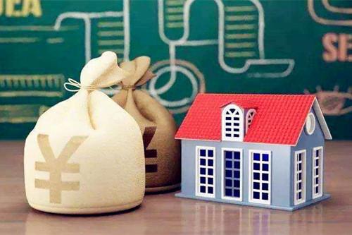 网友分享商业贷款转公积金流程!持续更新中!