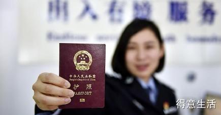 7月1日起,护照、港澳通行证收费下调!